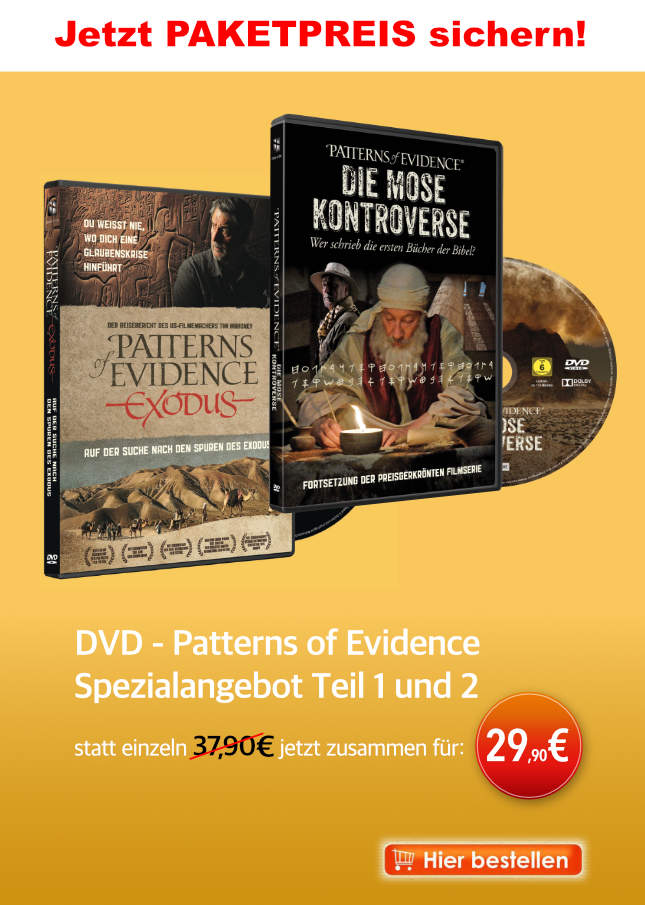Patterns of Evidence - Packetpreis